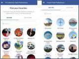 اب فیس بک صارفین اپنی پسند کے اعتبار سے اپنی نیوز فیڈ کو ترتیب دے سکیں گے۔ فوٹو دی نیکسٹ ویب