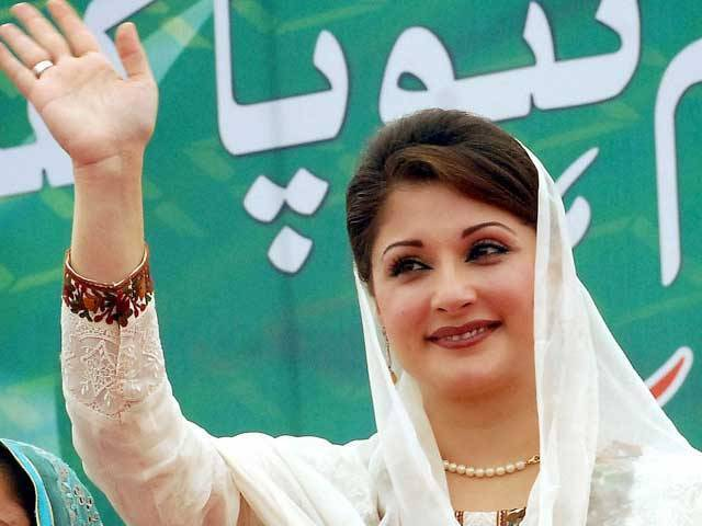 Image result for مریم نواز شریف
