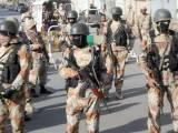 اجلاس میں شرکت کیلیے وزیراعلیٰ سندھ سمیت دیگر صوبائی وزرا دبئی پہنچ گئے۔ فوٹو؛ فائل