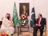 شہزادہ سلمان وزیراعظم نواز شریف کے علاوہ دیگر اہم شخصیات سے بھی ملاقات کریں گے۔ فوٹو: فائل