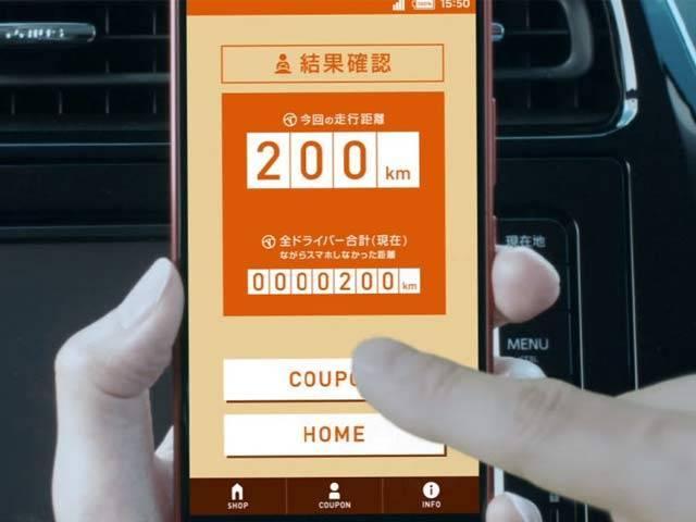 100 کلومیٹرتک ڈرائیونگ کے دوران فون کو ہاتھ نہ لگانے پر موبائل فون پر ایپ کے ذریعے کافی کا کوپن ملے گا۔ فوٹو؛ فائل