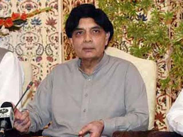 پاکستان میں ہونے والی دہشت گردی کے پیچھے ہندوستان کا ہاتھ ہے، وفاقی وزیر داخلہ، فوٹو؛ فائل