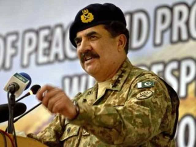 ''را''اور دوسری ایجنسیاں بے گناہوں کا خون بہاتی ہیں، جنرل راحیل شریف، فوٹو؛ فائل