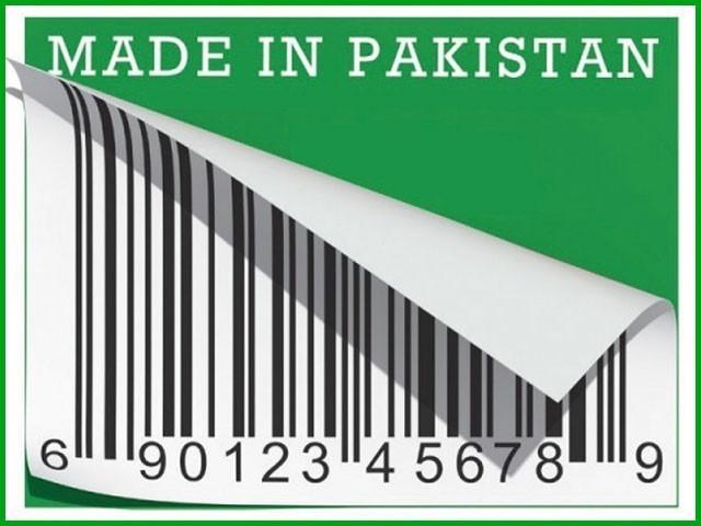 میڈ ان پاکستان کے بغیر بھارتیوں کا گزارا ممکن نہیں فوٹو: فائل