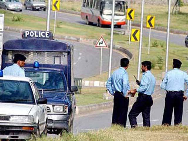 ایک بار اگر اسلام آباد بن گیا ہے تو اب وہ منہدم تو نہیں ہو سکتا البتہ بند ہو سکتا ہے اس لیے اسے بند کر دیا جائے۔۔ فوٹو؛ فائل