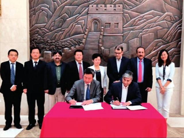 ایکسپریس میڈیا گروپ اور چینی محکمہ اطلاعات کے درمیان تعاون کے حوالے سے تفصیلی گفتگو ہوئی۔ فوٹو: ایکسپریس