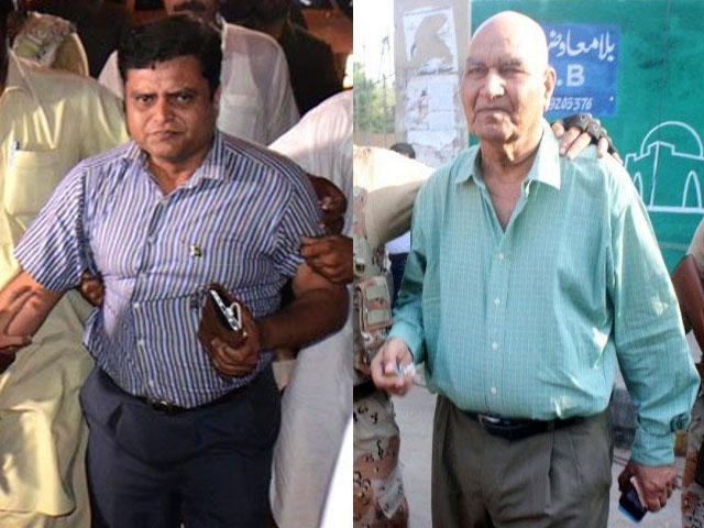 رہنماؤں کو نقص امن کے خدشے کے باعث وزارت داخلہ کے حکم پر ایک ماہ کےلئے نظر بند کیا گیا، نوٹیفکیشن : فوٹو : فائل