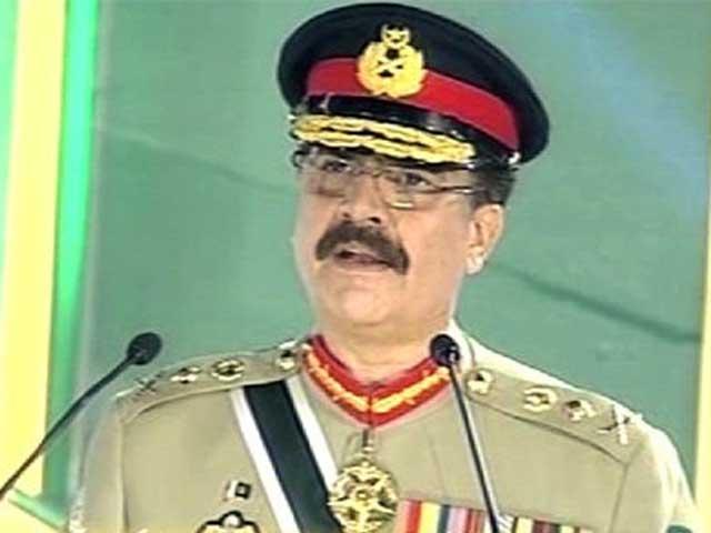 قیام امن کے لئے آپریشن ضرب عضب ایک بڑی مثال ہے، جنرل راحیل شریف. فوٹو:فائل