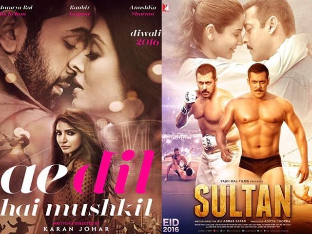 ہدایتکار کرن جوہر کی فلم کل بھارت میں سینما گھروں کی زینت بنے گی۔۔ فوٹو: فائل
