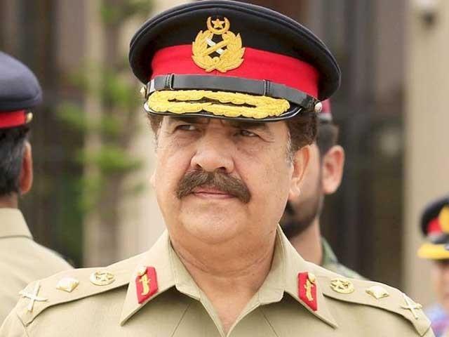 پاک فوج قوم کےاعتماد پر ہمیشہ پورا اترے گی،جنرل  ریٹائرڈ راحیل شریف فوٹو: فائل