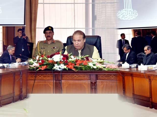 وزیراعظم کی زیرصدارت کابینہ کمیٹی کا اجلاس ہوا جس میں بجلی کے جاری منصوبوں کا جائزہ لیا گیا۔ فوٹو؛ فائل