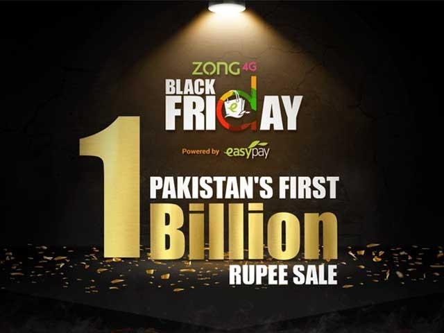 ای کامرس کی مشہور ویب سائٹ دراز ڈاٹ پی کے نے اس سال 25 نومبر کو ایک ارب روپے کی ریکارڈ سیل کا ہدف حاصل کرلیا ۔