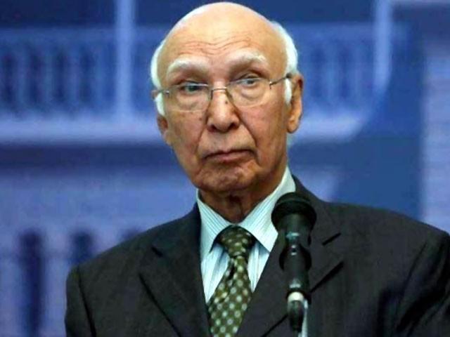 سرتاج عزیز کانفرنس میں شرکت کے بعداسی دن پاکستان واپس آئیں گے۔ فوٹو: فائل