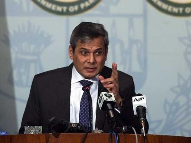 ترجمان نے سندھ طاس معاہدے کو سبوتاژ کرنے کے حوالے سے بھارت کے مذموم عزائم کی مذمت کی۔ فوٹو؛ فائل