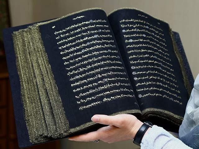 خاتون نے 3 سالہ محنت کے بعد ایک لیٹر مائع سونے اور چاندی سے پورا قرآن مجید تحریر کیا۔   فوٹو: بشکریہ بورڈ پانڈا