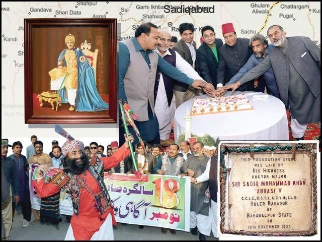 صادق آباد میں تقریباً آٹھ قلعہ جات اور متعدد تاریخی مقامات ہیں جن میں کچھ مذہبی مقامات بھی ہیں۔ فوٹو : فائل