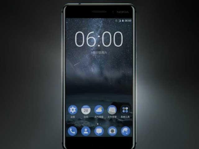 اینڈروئڈ اسمارٹ فون میں 4 جی بی ریم، 64 جی بی سرکٹ اسٹوریج، 16 ایم پی کیمرہ اور 3 ہزار ایم اے ایچ بیٹری نصب ہے۔