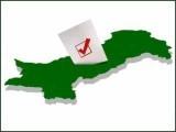 کثیر جماعتی اتحاد کو شاید ایوان سے نکلنے کی فرصت نہیں ملتی ورنہ وہ جان سکیں کہ بلوچستان جیسے امیر مگر غریب صوبے میں تعلیم، صحت، روزگار کے کیا مسائل ہیں۔ فوٹو: فائل