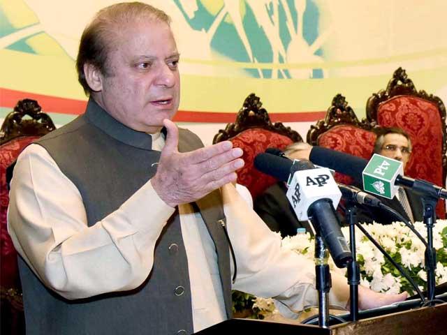 اسلام آباد کو تعلیم کے حوالے سے ماڈل شہر ہونا چاہئے، وزیراعظم۔ فوٹو : فائل