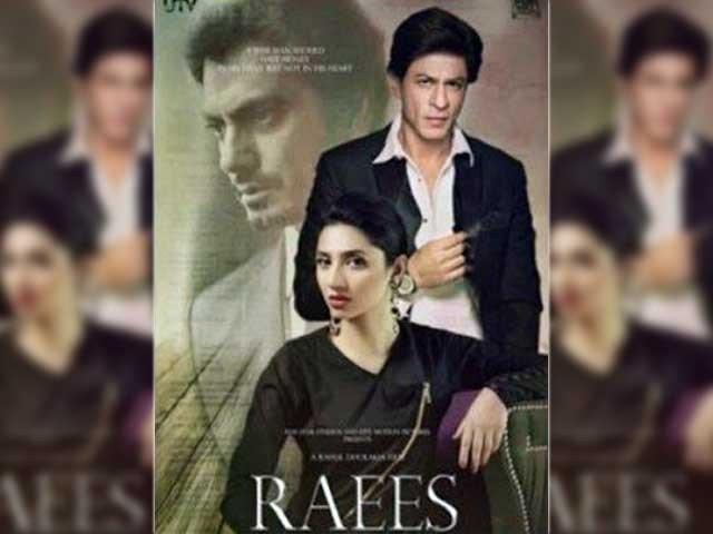 فلم ''رئیس''  میں ماہرہ خان شاہ رخ خان کی اہلیہ کا کردارادا کررہی ہیں۔ فوٹو؛ فلم پوسٹر