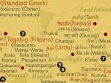 یہ علاقہ امریکی شہر نیویارک میں واقع ہے جہاں بولی جانے والی زبانیں دنیا کے کسی ملک میں ایک ساتھ نہیں بولی جاتیں