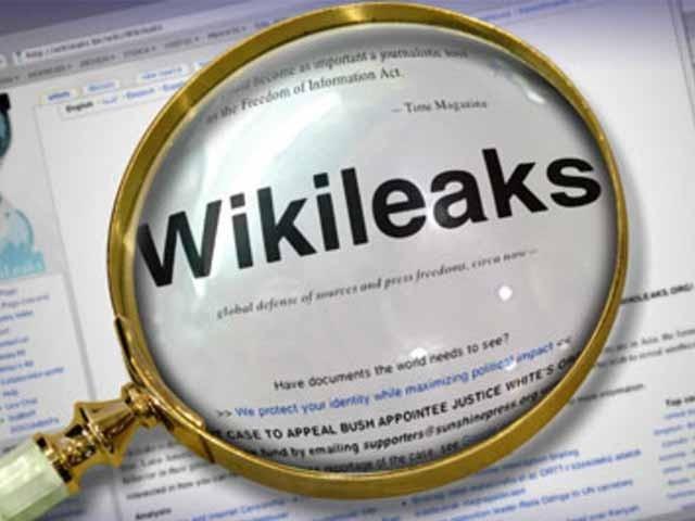 سی آئی اے ہل کر رہ جائے گی،کیریئرختم ہونگے، سیکیورٹی ماہر، سی آئی اے کاتبصرے سے گریز  فوٹو: فائل