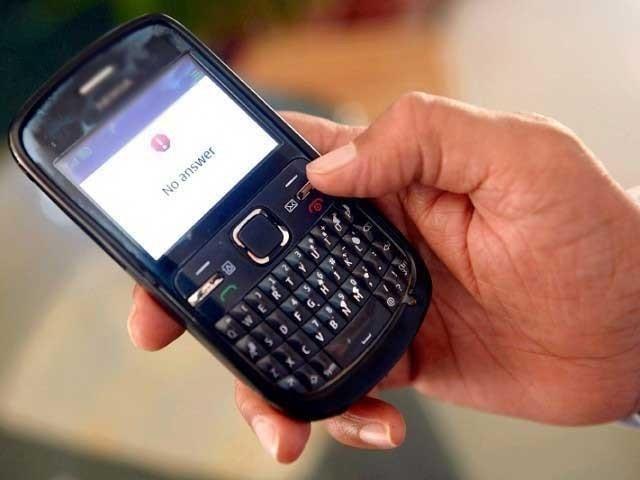 موبائل فون سروس یوم پاکستان کی تیاریوں کے سلسلے میں فل ڈریس پریڈ کی ریہرسل کے لیے بند کی جارہی ہے، فوٹو؛ فائل