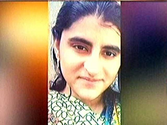 شناختی کارڈ پر لڑکی کا نام نورین لغاری درج ہے جو کہ حیدرآباد کی رہائشی اور اس کا والد ایک یونیورسٹی میں پروفیسر ہے۔ فوٹو: فائل