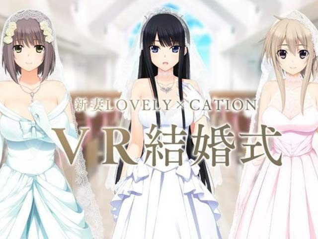 جاپانی کمپنی نے ایسا گیم تیار کیا ہے جس میں موجود کارٹون دُلہن سے مرد شادی کرسکیں گے، فوٹو؛ فائل