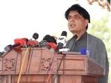 کراچی میں امن کے لئے انٹیلی جنس اداروں کی کارکردگی قابل تحسین ہے، وفاقی وزیر داخلہ، فوٹو؛ پی آئی ڈی