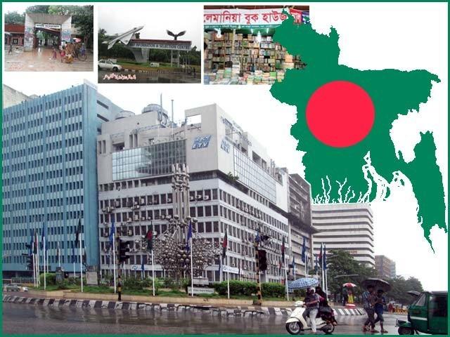سارک ایگریکلچر سینٹر ڈھاکہ کے دورے میں پیش آنے والے واقعات کی روداد۔ فوٹو فائل
