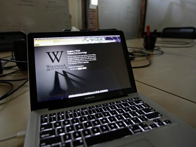 Image result for وکی پیڈیا بلاک