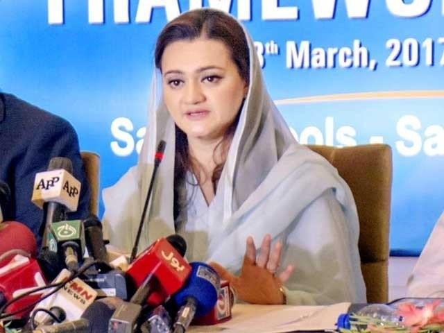 عمران خان کی اے ٹی ایم مشینوں نے پیسہ دینا بند کردیا تو انکی جھوٹی سیاست ہمیشہ کیلئے دفن ہو جائے گی، مریم اورنگزیب۔ فوٹو: فائل