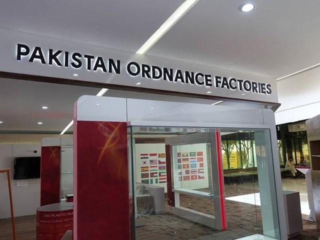 پاکستان آرڈیننس فیکٹری میں منعقدہ مزدوروں کی تقریب پر دہشتگردوں کی کارروائی ہوسکتی ہے، انٹیلی جنس رپورٹ: فوٹو : فائل