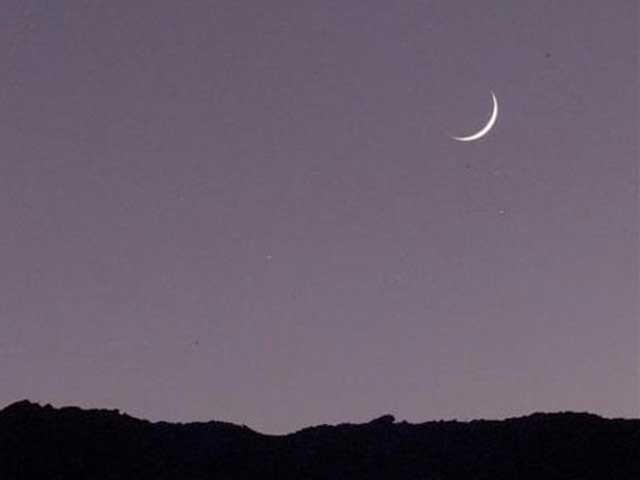 26 مئی کی شام غروب آفتاب کے وقت چاند کی عمر 18 گھنٹے 55 منٹ ہوگی جو 19 گھنٹے ہونا ضروری ہے، محکمہ فلکیات، فوٹو؛ فائل