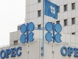 سعودیہ نے امکان ردکردیا،فیصلہ بے سودثابت ہوگا،تیل قیمتیں مزید گریں گی، ماہرین۔ فوٹو:فائل
