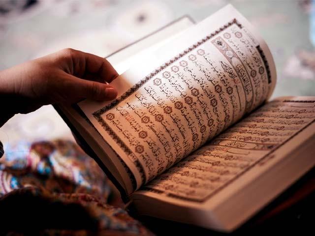 قرآن مجید دیکھ کر پڑھنے کے علاوہ اسے سینے میں محفوظ کرنا بھی سعادت ہے۔ فوٹو: فائل