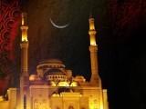 ہفتہ 24 جون کو پاکستان میں کسی بھی جگہ چاند نظر آنے کا امکان نہیں،محکمہ موسمیات ۔ فوٹو: فائل