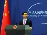پاکستان اور بھارت کے درمیان تنازعات مذاکرات کے ذریعے حل ہوسکتے ہیں، ترجمان چینی وزارت خارجہ — فوٹو : فائل