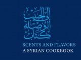 کھانوں کے تاریخ داں چارلس پیری نے حال ہی میں 700 سال قدیم عربی کتاب کا ترجمہ کیا ہے جس میں عرب دنیا کے مروجہ کھانوں کی تفصیلات دیکھی جاسکتی ہے۔ فوٹو: بشکریہ قنطارہ