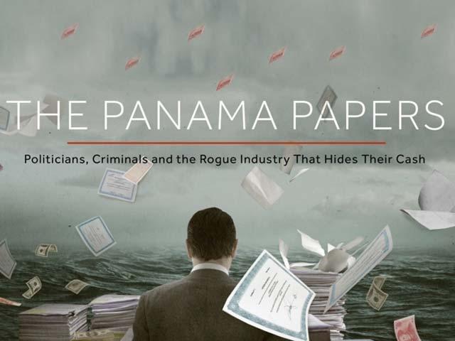پاناما جے آئی ٹی جیسے جیسے اپنی کارروائی مکمل کر رہی ہے اور اس کی اختتام مدت قریب آ رہی ہے . فوٹو : فائل