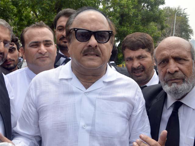 Pakistan News - Naeem ul Haq Addressing Media