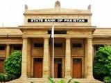 معشیت کو ادائیگیوں کے توازن کے بگاڑ کے خطرات درپیش ہیں، گورنراسٹیٹ بینک: فوٹو: فائل