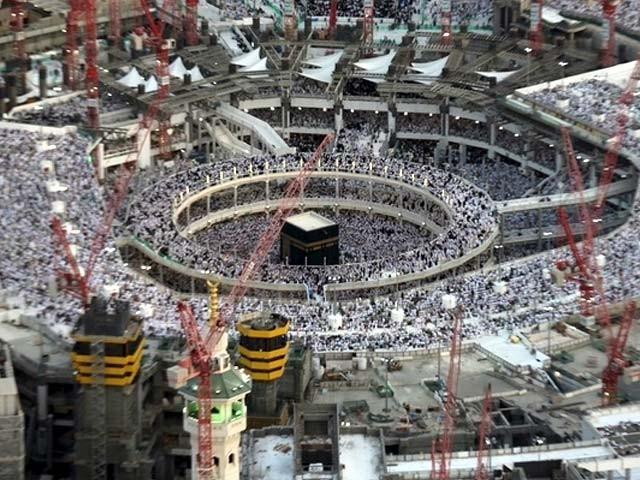وہ شخص بڑا خوش نصیب ہے جسے اسلام کے اس اہم رکن کی ادائی کی سعادت حاصل ہو۔ فوٹو: نیٹ