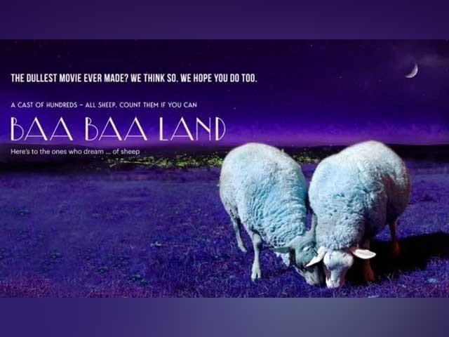 ''با با لینڈ'' نامی یہ فلم دنیا کی بور ترین فلم بھی ہے جس میں سوائے بھیڑوں کے اور کچھ بھی نہیں۔ (فوٹو: یوٹیوب)