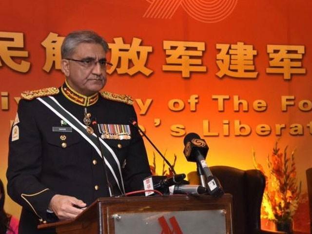 پاک فوج کو چین کے ساتھ اپنی دوستی پر فخر ہے، آرمی چیف جنرل قمر جاوید باجوہ— فوٹو : آئی ایس پی آر
