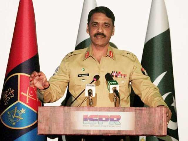 14 ہزار فٹ کی بلندی پر اسلحہ وگولہ بارود کی فراہمی آسان نہ تھی، میجر جنرل آصف غفور۔ فوٹو : فائل