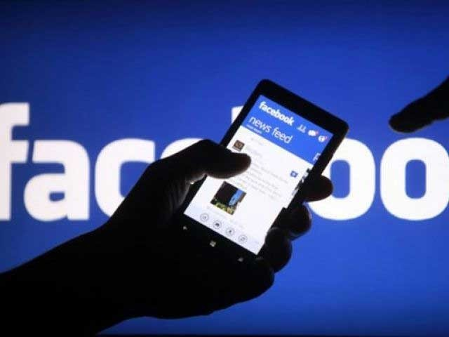 فیس بک نے اپنا نیا ویڈیو فیچر متعارف کرانے کا اعلان کردیا— فوٹو: فائل