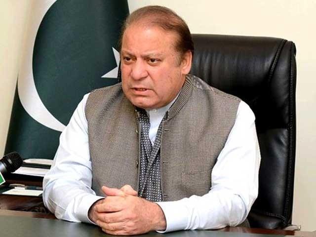 سابق وزیر اعظم جو زبان استعمال کررہے ہیں وہ غداری اور توہین عدالت کے زمرے میں آتی ہے، درخواستگزار۔ فوٹو: فائل