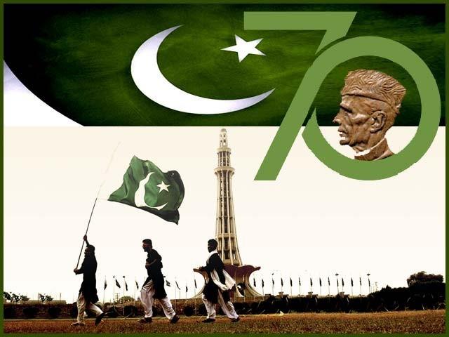 پاکستان کے ساتھ انصاف اور مساوات کا معاملہ نہیں کیا گیا۔ فوٹو: فائل